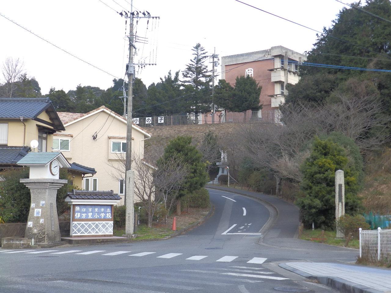伊万里小学校