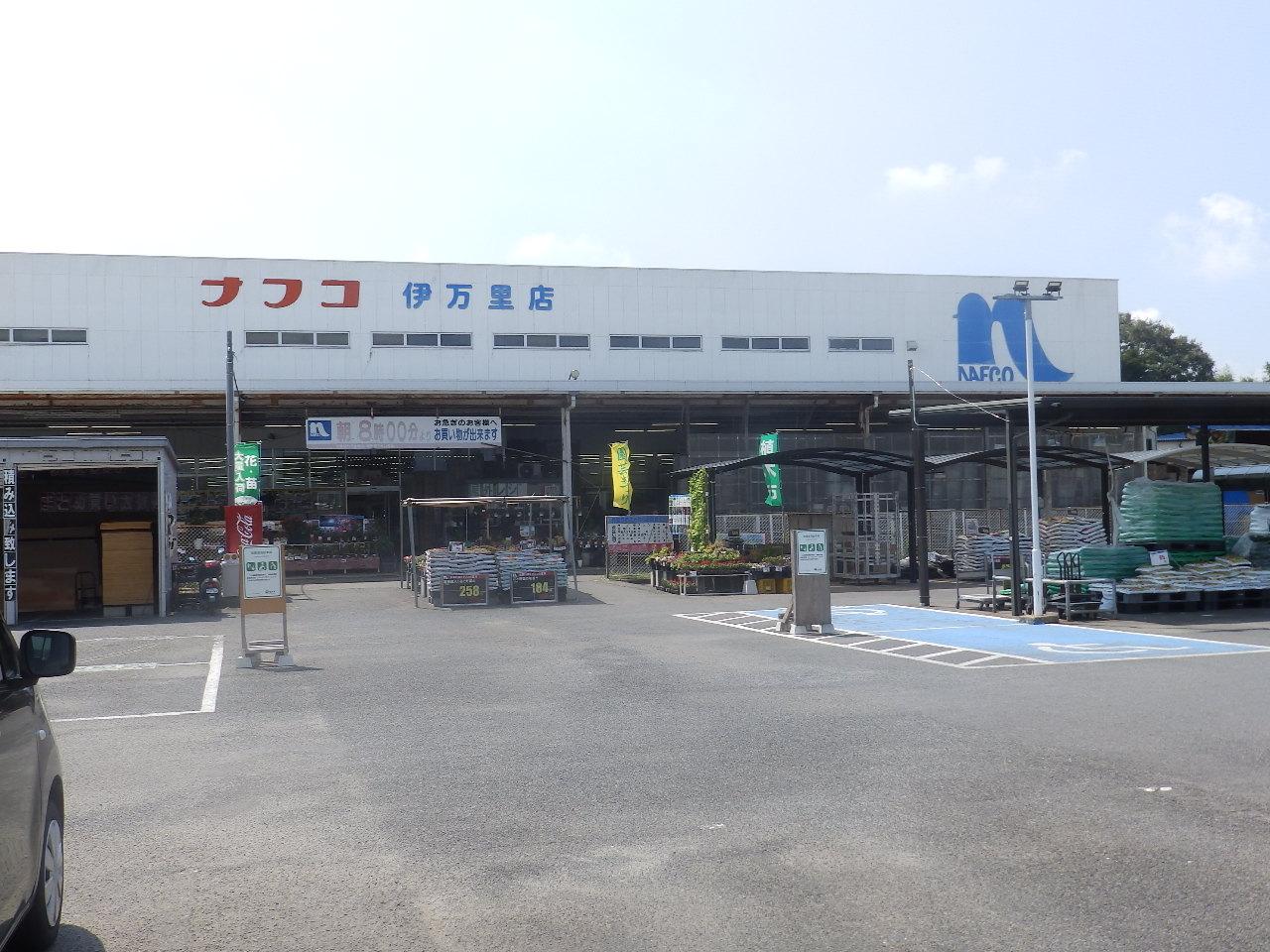 ナフコ伊万里店